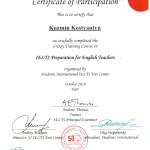 Kuzmin_IELTS_for_Teachers