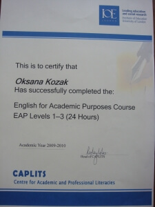 ОКСАНА КОЗАК - Сертификат IELTS