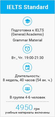 IELTS standart - Языковой центр TOWER