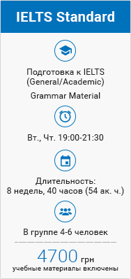 ielts_8_tue_thurs