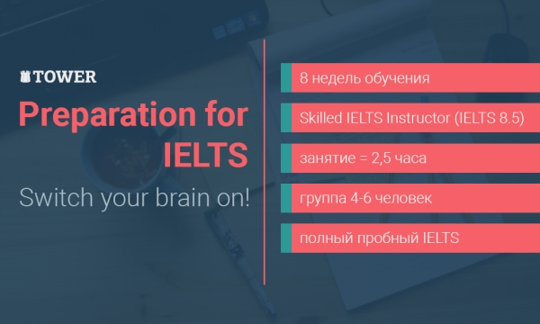 preparation-for-ielts