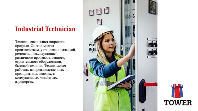 Industrial Technician